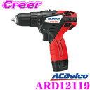 """AC DELCO ACデルコ ARD12119 3/8"""" 2-Speed電動ドライバー G12シリーズ 電動工具 充電式コードレス"""