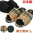 健康サンダル メンズ 磁気付き健康サンダル紳士用M L 日本製 足ツボ 刺激 サンダル