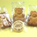 【送料込み】メッセージ入りクッキー+こぐまマドレーヌ個セット
