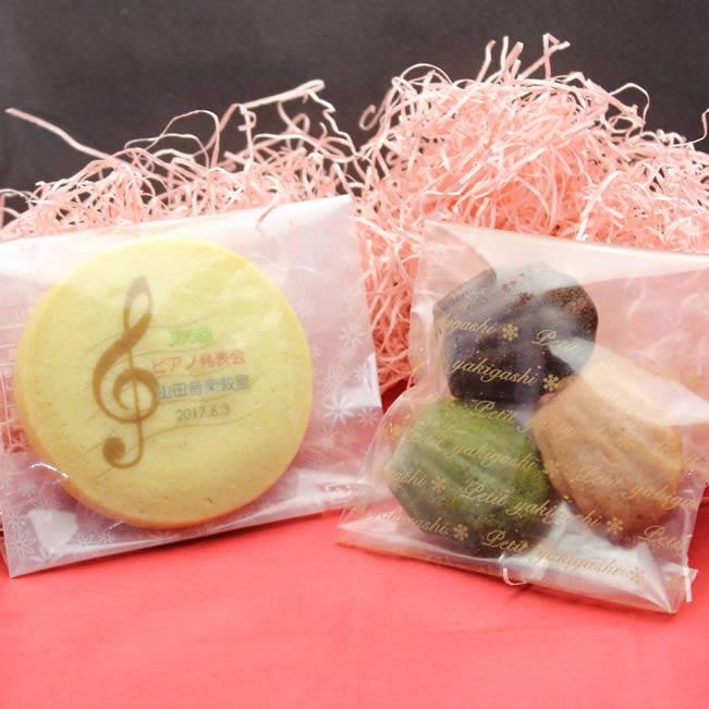 名入れ クッキー とプチサイズの焼き菓子セット...の紹介画像2