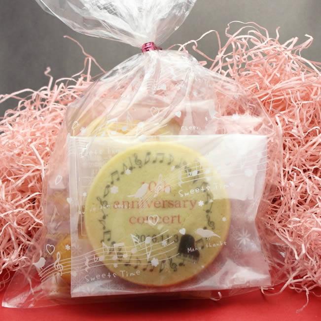 名入れ クッキー とプチサイズの焼き菓子セット...の紹介画像3