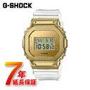 G-SHOCK CASIO カシオ メタルカバード クリア 腕時計 ウォッチ【GM-5600SG-9JF】