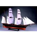 【日本製】1/75 咸臨丸(帆付)【大型帆船シリーズ】【ウッディジョーの木製模型】WoodyJOE【代引不可】