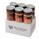 (3月中旬時点で納期2ヶ月〜)保存期間3年・パンの缶詰 缶deボローニャ 6缶セット【Bo-Lo'GNE】