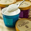 Gallerガレー プレミアムアイスクリームセット (3種×4個)12個セット EG-GL40【代引不可】..