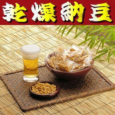 【国産大豆100%】乾燥納豆 5.5g×30包 2袋セット (減圧フライ製法)【製造 日本】タコー