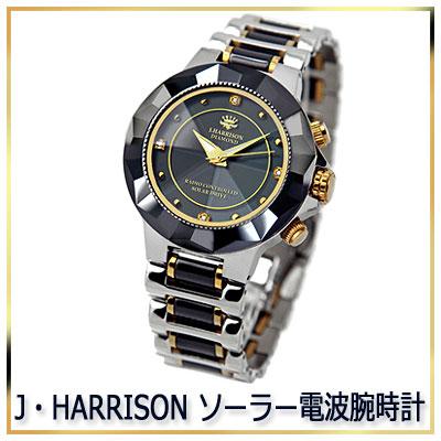 【送料無料】[鑑別書付]J・HARRISON (Jハリソン) ソーラー電波腕時計【文字盤に4個のダイヤ!】J.H-024BB JH-024 文字盤に4個のダイヤモンドを使用エレガントな技あり腕時計赤い