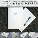 【メール便 送料無料】nu board (ヌーボード) JABARAN(ジャバラン) NJA4015008【いつでもどこでも使える】【Nuboard 5mmの方...