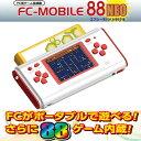 【送料無料】FC用ゲーム互換機 FC-MOBILE88 NEO FCN-113【88ゲーム内蔵】FCモバイル88ネオ