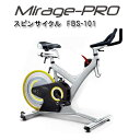 Mirage-PRO スピンサイクル FBS-101【代引不可】