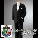 紳士用 礼装フォーマルスーツ2点セット (ジャケットシングル) 41065(ブラック)M〜LL【代引不可】