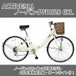 【送料無料】ACTIVE911 ノーパンクFDB26 6S 折りたたみ自転車 26インチ MG-CCM266N【代引不可】