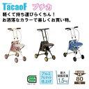 【送料無料】TacaoF プチカ 幸和製作所シルバーカー SICP01(ピンク・ブラック・ブルー)