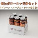 (9月上旬時点で納期2ヶ月〜)保存期間3年・パンの缶詰 缶d...