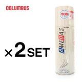 コロンブス(COLUMBUS)アメダス420/420ml 2本セット
