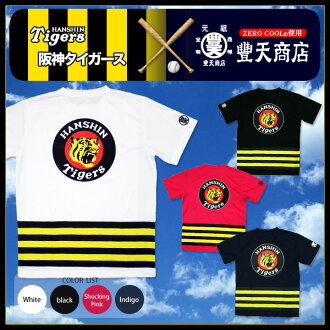 Hanshin Tigers x Feng Tian shopping タイガースハッピ absorption sweat drying short sleeve T shirts