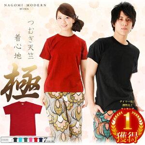 Tシャツ レディース ファッション トップス グリーン ネイビー