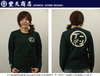 Feng Tian shopping retro Japanese pattern 1 ブーデン tsumugi tenjiku long sleeve T shirt