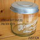 STRAIGHT JAR (S) PRODUCTS ストレートガラスジャー・ガラス容器 Sサイズ【AXCIS/アクシス】HS1324 ナチュラル カントリー アメリカンの写真