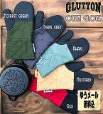 DULTON A515-543 Glutton oven glove ダルトン グラットン オーブングローブ ミトン ゆうメール便送料無料 おしゃれ かわいい シンプル 北欧 カントリー テーブル 食卓 鍋つかみ