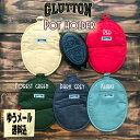 DULTON A515-544 Glutton pot ho...