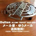 DULTON 100-017 ALUMI TRIVET HO...