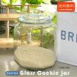 ダルトンGLASS COOKIE JARガラスクッキージャー CH00-H05ガラスジャー【送料無料】【送料込価格】【北海道・沖縄・離島は送料別】10P29Jul16