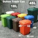 DULTON/ダルトン/ゴミ箱●お部屋にも置けるカワイイサイズのゴミ箱●【100-195/ごみ箱/ダストbox/ダストボックス/ゴミ箱/DUSTBOX】
