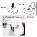 ダルトン ソープホルダーDULTON Magnetic soap hol...