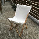 【DULTON】Wooden beach chair 100...