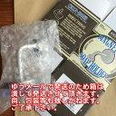 ダルトン ソープホルダーDULTON Maginetic soap holder Magneticマグネットソープホルダー CH12-H463 magnet 固...