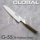 グローバル包丁/GLOBAL牛刀/G-55GLOBAL KN...