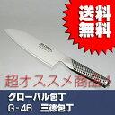 ���?�Х����� GLOBAL�������� �������� GLOBAL KNIFE ���?�Х�ʥ��� G-46 ����̵�� ��� ��������� �����ѵ��Ķ�° ���ƥ�쥹