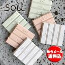 【soil】Drying Block mini JIS-K1...
