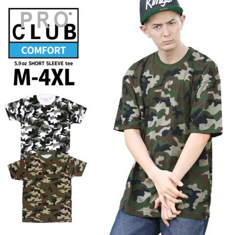 【M〜2XL】【メール便可】PRO CLUB Tシャツ 【迷彩/カモフラ】 半袖Tシャツ コンフォート生地 コットン Tシャツ 半袖 CAMO ARMY ミリタリー ストリート カットソー トレンド USサイズ メンズ 大きいサイズ L LL 2L 3L 4L 5L