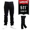 【送料無料】Levi's 511 DENIM LONG PANTS 【Slim Fit】 リーバイス511 スキニー SKINNY デニムロングパンツ 【29〜38】 リジット 新品 ストレッチの効いた ウォッシュ加工 ジーパン 【2013】 USサイズ メンズ 大きいサイズ L LL 2L 3L 4L 5L【あす楽対応】【楽ギフ_包装】