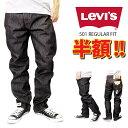 【メール便可】リーバイス 501 Levi's 【Regular Fit