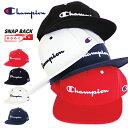 Champion チャンピオン スナップバックキャップ 【スウェット生地】 ベースボールキャップ チャンピョン ストレートキャップ STRAIGHT CAP SNAPBACK メンズ レディース ユニセックス 帽子 581-003A