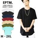 【M〜2XL】EPTM エピトミ 半袖 ロング丈Tシャツ【ラウンド】【Made in USA】ロング丈 アメリカ製 Tシャツ 半袖 ストリート カットソー USサイズ メンズ 大きいサイズ