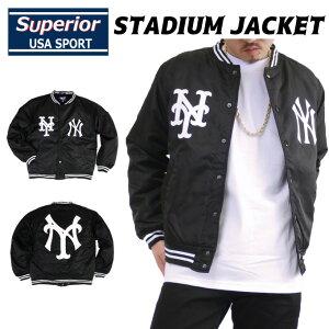 【送料無料】Superiorスペリオールスタジアムジャケット【NY】スタジャンニューヨークヤンキースメッツストリートナイロンジャケットUSAUSサイズメンズ大きいサイズ大切な方【メール便不可】