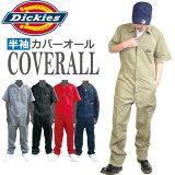 三九三八日元 [船舶工业从挑战阵容拥有超快] 6种颜色的短袖套装连身迪基斯迪基斯迪基斯Oruinwantsu - 的S - 3XL;[【】【】DICKIES ディッキーズ カバーオール 半袖 ツナギ 【S-3XL】 Dickies オールインワン つなぎ