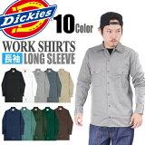 【今なら】DICKIES ディッキーズ 574 長袖 ワークシャツ 【S-3XL】 Dickies オープンシャツ L/S WORK SHIRTS USサイズ メンズ 大きいサイズ