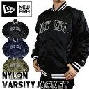 【送料無料】ニューエラ【スタジャン】ナイロン ジャケット ランキング上位【Varsity Jacket】 NYLON JACKET NEW ERA APPARE...
