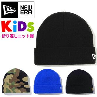 新時代初中針織的帽針織帽基本袖青年童帽針織帽基本 kizzusaizu 針織的帽純針織帽子 UV 切孩子過冬的新時代