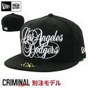 当店限定別注モデル ニューエラ キャップ  NEW ERA 59FIFTY CAP ニューエラキャップ ロサンゼルス ドジャース ブラック WESTCOAST LA 大きいサイズ メンズ 帽子 NEWERAストレートキャップ