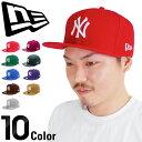 Cp-nog001-color-11