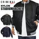 Criminal-1629-1