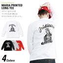 【メール便対応】【在庫処分】【激安】【M〜2XL】早い者勝ち!【人気デザインマリアの最新ロングTシャツ】ロング Tシャツ【MARIA】【全4色】 LONG T-SHIRTS オリジナル 長袖Tシャツ マリア コットン USサイズ メンズ