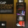 【メール便対応】ニューエラ キャップ ストレージ NEW ERA CAP STORAGE 友達へ ランキング上位 アクセサリー キャップラック 帽子ケース 収納ラック ニューエラ キャップストレージ 帽子収納 キャップストレイジ