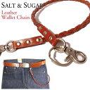 【在庫処分】SALT&SUGAR ウォレット ロープ 【全4色】 ウォレット チェーン ソルトア